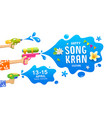 happy songkran festival thailand gun in hand vector image