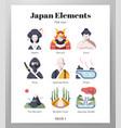 japan elements flat pack vector image