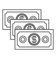 monochrome silhouette of money bills set vector image vector image
