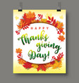 thanksgiving day 1 vector image vector image
