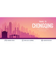 chongqing famous china city scape vector image vector image
