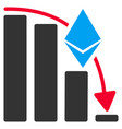ethereum falling acceleration chart flat icon vector image vector image