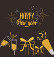 happy new year gift boxes cups drinks vector image vector image