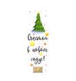 happy new year written in russian vector image vector image