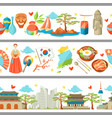 south korea seamless borders korean traditional vector image