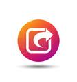 share icon send social media information vector image