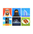 united arab emirates traditional symbols set vector image vector image
