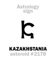 astrology asteroid kazakhstania vector image vector image