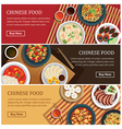 Chinese food web bannerChinese street food coupon vector image vector image