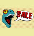 cool dinosaur calls for sale vector image vector image