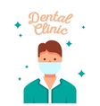 Dentist Doctor vector image