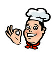 funny chef cook menu restaurant logo or label vector image vector image