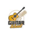 guitar music school icon musician education vector image