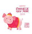 pig cartoon wearing chinese costume chinese new vector image