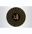 arabic calligraphy names allah asmaul husna