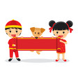 boys and girls with dog hold emthy signs banner vector image vector image