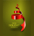 christmas ribbon tree vector image