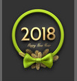 green round 2018 new year background vector image vector image