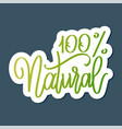 organic food labels with hand drawn lettering vector image
