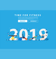 2019 new year fitness concept workout vector image vector image