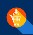 add to shopping cart sign white icon on vector image vector image