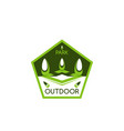 outdoor landscaping design company icon vector image vector image