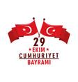 turkey republic day poster vector image vector image