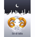 eid al adha text greeting card gold ram head of vector image