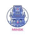 minsk emblem or icon with city gates vector image