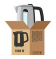 modern electric kettle unpacked from box vector image vector image
