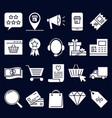 online shopping icon set in flat style vector image