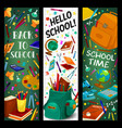 back to school stationery banners set vector image vector image