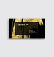 black and gold business card template vector image