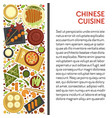 chinese cuisine restaurant menu banner china vector image vector image