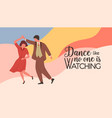 dance like no one is watching pair dancers vector image vector image
