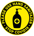 please use sanitizer signage or sticker vector image vector image