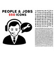 support manager icon with bonus vector image