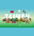 taiwan travel horizontal composition vector image