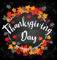 thanksgiving day 2 vector image vector image