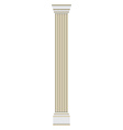 Classic column pilaster vector image vector image