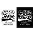 tokyo typography design black white vector image