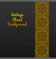 background with vintage ornament vector image vector image