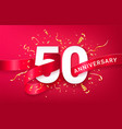 50th anniversary celebration banner template vector image vector image