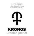 astrology kronos uranian planet vector image vector image