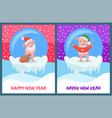 happy new year pig carrying sack with presents vector image vector image