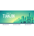 tianjin famous china city scape vector image vector image