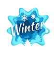 winter season composition in vector image