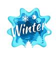 winter season composition vector image vector image