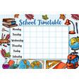 back to school sketch timetable schedule vector image