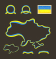 Colors of Ukraine vector image